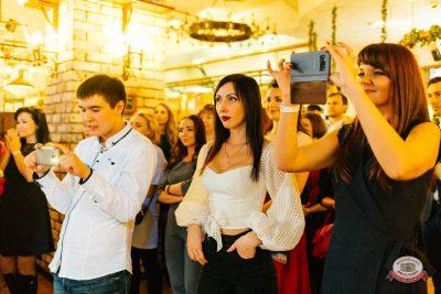 Вечеринка «Холостяки и холостячки», 24 ноября 2018 - Ресторан «Максимилианс» Челябинск - 0057