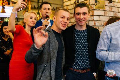 Вечеринка «Холостяки и холостячки», 24 ноября 2018 - Ресторан «Максимилианс» Челябинск - 0058