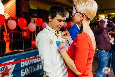 Вечеринка «Холостяки и холостячки», 24 ноября 2018 - Ресторан «Максимилианс» Челябинск - 0059