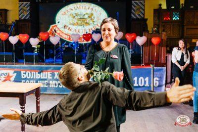 Вечеринка «Холостяки и холостячки», 24 ноября 2018 - Ресторан «Максимилианс» Челябинск - 0062