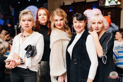 Вечеринка «Холостяки и холостячки», 24 ноября 2018 - Ресторан «Максимилианс» Челябинск - 0063