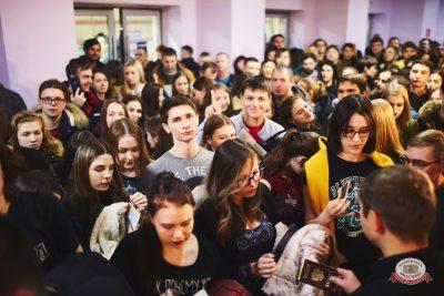 Lumen, 25 ноября 2018 - Ресторан «Максимилианс» Челябинск - 0001