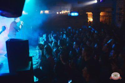 Lumen, 25 ноября 2018 - Ресторан «Максимилианс» Челябинск - 0040