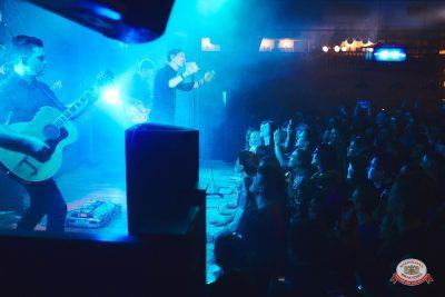 Lumen, 25 ноября 2018 - Ресторан «Максимилианс» Челябинск - 0049
