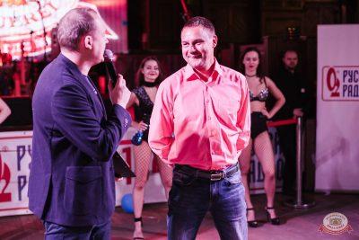 Вечеринка «Русского Радио» «Для своих», 1 декабря 2018 - Ресторан «Максимилианс» Челябинск - 12