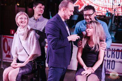 Вечеринка «Русского Радио» «Для своих», 1 декабря 2018 - Ресторан «Максимилианс» Челябинск - 19