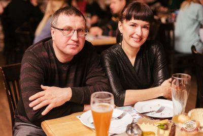 Вечеринка «Русского Радио» «Для своих», 1 декабря 2018 - Ресторан «Максимилианс» Челябинск - 29