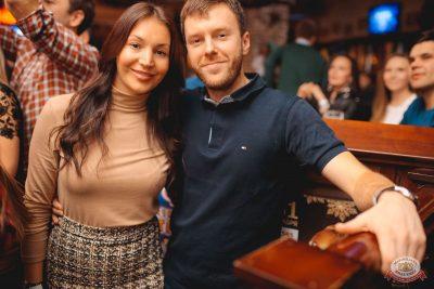 Mgzavrebi, 2 декабря 2018 - Ресторан «Максимилианс» Челябинск - 14