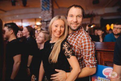 Mgzavrebi, 2 декабря 2018 - Ресторан «Максимилианс» Челябинск - 15