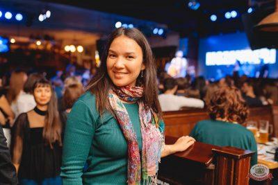 Mgzavrebi, 2 декабря 2018 - Ресторан «Максимилианс» Челябинск - 17