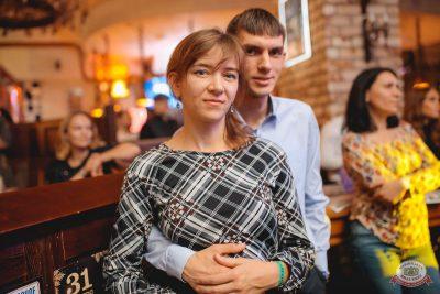 Mgzavrebi, 2 декабря 2018 - Ресторан «Максимилианс» Челябинск - 18