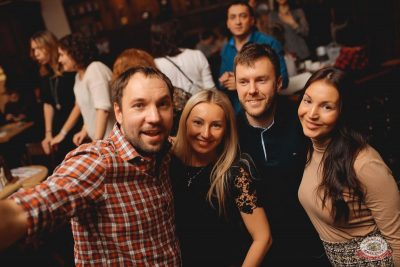 Mgzavrebi, 2 декабря 2018 - Ресторан «Максимилианс» Челябинск - 23