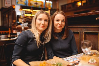 Mgzavrebi, 2 декабря 2018 - Ресторан «Максимилианс» Челябинск - 29