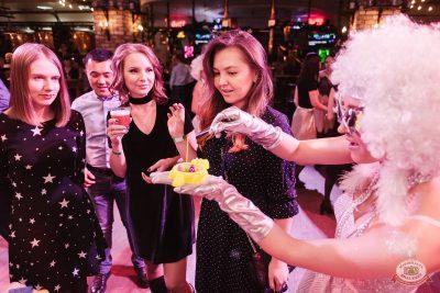 «Вечеринка Ретро FM», 14 декабря 2018 - Ресторан «Максимилианс» Челябинск - 11