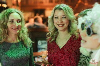 «Вечеринка Ретро FM», 14 декабря 2018 - Ресторан «Максимилианс» Челябинск - 12