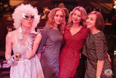 «Вечеринка Ретро FM», 14 декабря 2018 - Ресторан «Максимилианс» Челябинск - 13