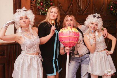 «Вечеринка Ретро FM», 14 декабря 2018 - Ресторан «Максимилианс» Челябинск - 15