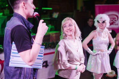 «Вечеринка Ретро FM», 14 декабря 2018 - Ресторан «Максимилианс» Челябинск - 21