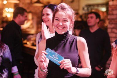 «Вечеринка Ретро FM», 14 декабря 2018 - Ресторан «Максимилианс» Челябинск - 29