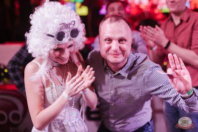 «Вечеринка Ретро FM», 14 декабря 2018 - Ресторан «Максимилианс» Челябинск - 31
