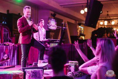 «Вечеринка Ретро FM», 14 декабря 2018 - Ресторан «Максимилианс» Челябинск - 33