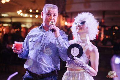 «Вечеринка Ретро FM», 14 декабря 2018 - Ресторан «Максимилианс» Челябинск - 4