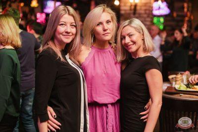 «Вечеринка Ретро FM», 14 декабря 2018 - Ресторан «Максимилианс» Челябинск - 40