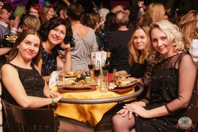 «Вечеринка Ретро FM», 14 декабря 2018 - Ресторан «Максимилианс» Челябинск - 42