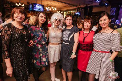 «Вечеринка Ретро FM», 14 декабря 2018 - Ресторан «Максимилианс» Челябинск - 43