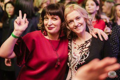 «Вечеринка Ретро FM», 14 декабря 2018 - Ресторан «Максимилианс» Челябинск - 44