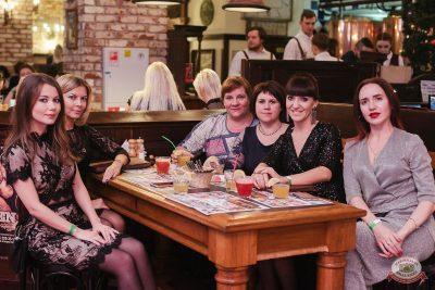 «Вечеринка Ретро FM», 14 декабря 2018 - Ресторан «Максимилианс» Челябинск - 7