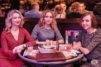 «Вечеринка Ретро FM», 14 декабря 2018 - Ресторан «Максимилианс» Челябинск - 9