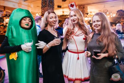 Похмельные вечеринки, 3 января 2019 - Ресторан «Максимилианс» Челябинск - 1