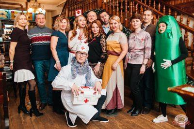 Похмельные вечеринки, 3 января 2019 - Ресторан «Максимилианс» Челябинск - 14