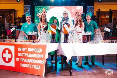 Похмельные вечеринки, 3 января 2019 - Ресторан «Максимилианс» Челябинск - 16