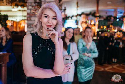 Похмельные вечеринки, 3 января 2019 - Ресторан «Максимилианс» Челябинск - 27