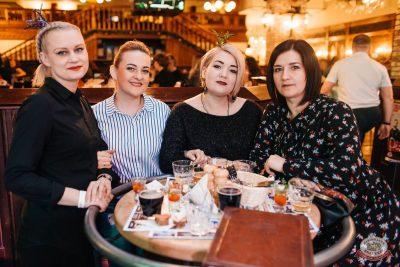 Похмельные вечеринки, 3 января 2019 - Ресторан «Максимилианс» Челябинск - 45