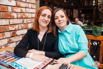 Похмельные вечеринки, 3 января 2019 - Ресторан «Максимилианс» Челябинск - 46