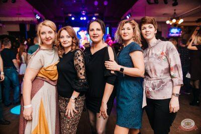 Похмельные вечеринки, 3 января 2019 - Ресторан «Максимилианс» Челябинск - 64