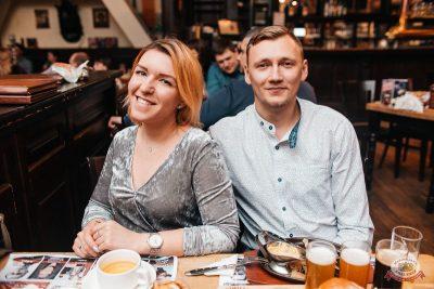 Похмельные вечеринки, 3 января 2019 - Ресторан «Максимилианс» Челябинск - 68