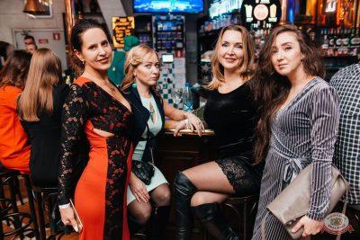 Похмельные вечеринки, 3 января 2019 - Ресторан «Максимилианс» Челябинск - 71