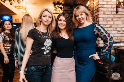 Похмельные вечеринки, 3 января 2019 - Ресторан «Максимилианс» Челябинск - 73
