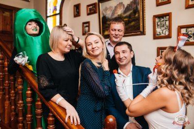 Похмельные вечеринки, 3 января 2019 - Ресторан «Максимилианс» Челябинск - 9