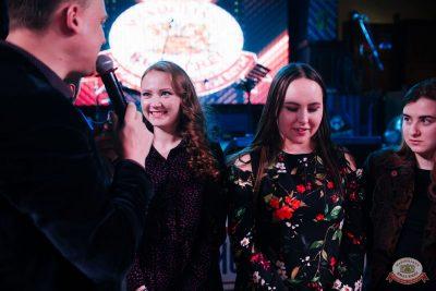 Вечеринка «Русского Радио» «Для своих», 12 января 2019 - Ресторан «Максимилианс» Челябинск - 10