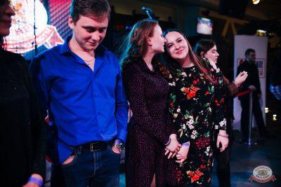 Вечеринка «Русского Радио» «Для своих», 12 января 2019 - Ресторан «Максимилианс» Челябинск - 11