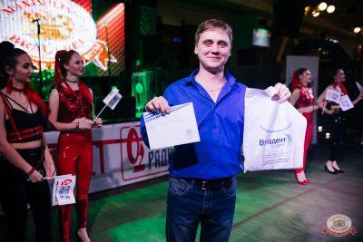 Вечеринка «Русского Радио» «Для своих», 12 января 2019 - Ресторан «Максимилианс» Челябинск - 12