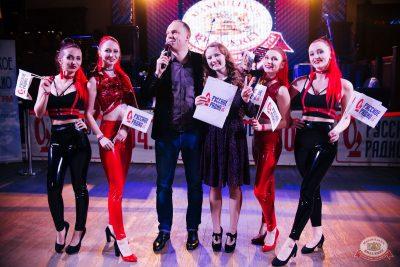 Вечеринка «Русского Радио» «Для своих», 12 января 2019 - Ресторан «Максимилианс» Челябинск - 13