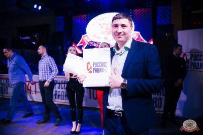 Вечеринка «Русского Радио» «Для своих», 12 января 2019 - Ресторан «Максимилианс» Челябинск - 15