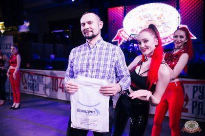 Вечеринка «Русского Радио» «Для своих», 12 января 2019 - Ресторан «Максимилианс» Челябинск - 16
