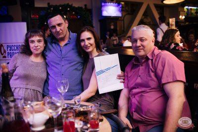 Вечеринка «Русского Радио» «Для своих», 12 января 2019 - Ресторан «Максимилианс» Челябинск - 17